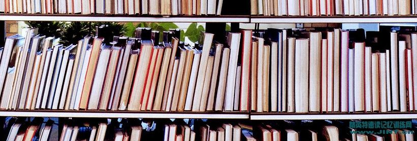 快速阅读 语言教学 高效阅读 快速阅读训练