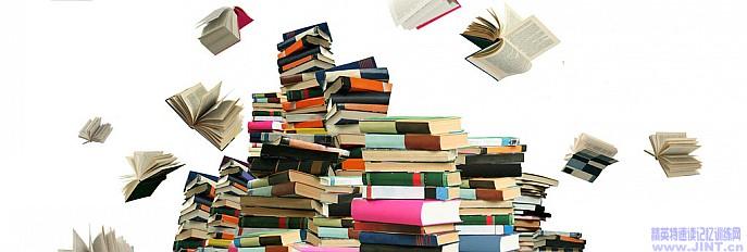 快速阅读 快速阅读训练 整体感知 阅读技巧 速读训练软件