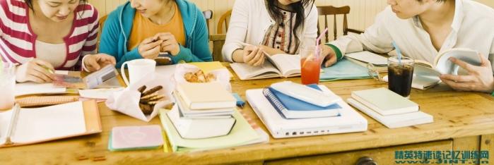 快速阅读 科学阅读 考前复习 如何提高阅读效率