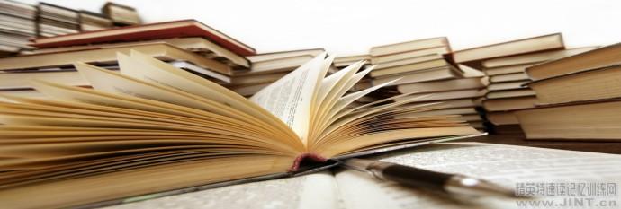 阅读学 阅读习惯 阅读效率