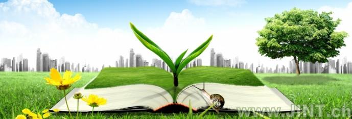 快速阅读 速读记忆训练 速读软件训练 精英特速读