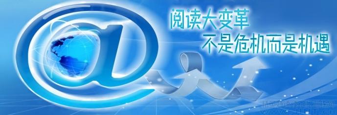 中国阅读研究会 全民阅读 阅读习惯 快速阅读 阅读效率 精英特软件 速读训练软件